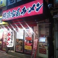 壱角家 阿佐ヶ谷駅前店