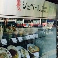 喫茶 Shubelu シュベール 調布店