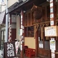 大衆酒場 魚の平田屋 宝仙寺前店