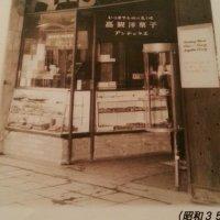 喫茶店 Angelus アンヂェラス 浅草