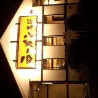 ラーメン 大桜 つきみ野店