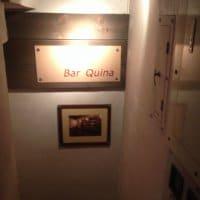 Bar Quina キナ 銀座