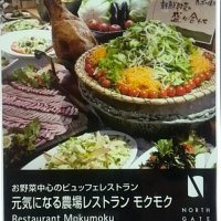 元気になる農場レストラン モクモク JR大阪三越伊勢丹店