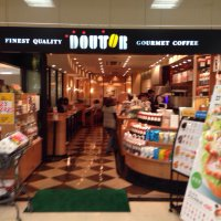 ドトールコーヒーショップ 上尾ショッピングアベニュー店