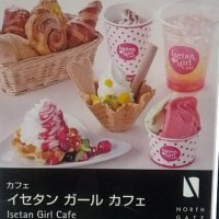 Isetan It Girl Cafe JR大阪三越伊勢丹