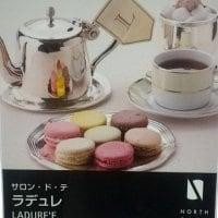 Salon de the LADUREE ラデュレ 大阪店