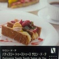 PATISSERIE TOOTH TOOTH JR大阪三越伊勢丹店