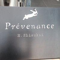 フレンチ Prevenance h.Shizukai
