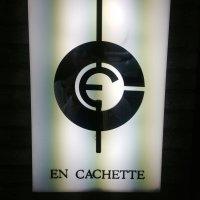 フレンチレストラン EN CACHETTE アン カシェット 南青山