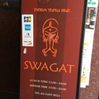INDIAN TAPAS BAR SWAGAT スワガット 六本木店