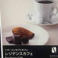 レジデンスカフェ JR大阪三越伊勢丹店の口コミ