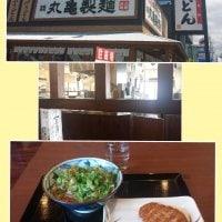 丸亀製麺 堺鳳店の口コミ