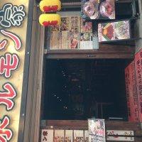新宿三代目 ホルモン家 新宿店