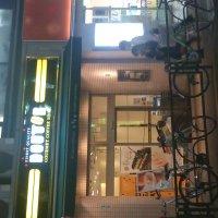 ドトールコーヒーショップ 高田馬場4丁目店