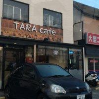 ダーツバー TARA cafe タラカフェ つきみ野の口コミ