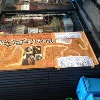 大阪新世界串かつ 四代目だるま 新宿歌舞伎町店