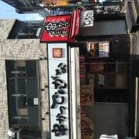 串かつ でんがな 新宿歌舞伎町店