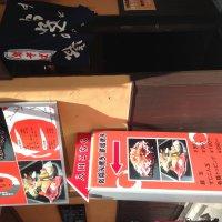 お好み焼き 鉄板焼き 大阪 はなこ 新宿