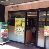 サブウェイ 栄町ビル店