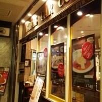 Cable Car Coffee ケーブルカーコーヒー 新宿店