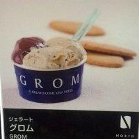 italian natural gelato GROM グロム 大阪店