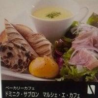 dominique saibron marche et cafe ドミニク・サブロン マルシェ・エ・カフェ ルクア大阪