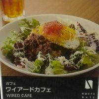 WIRED CAFE ルクア大阪店