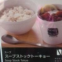 スープストックトーキョー ルクア大阪店