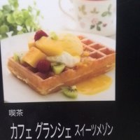 cafe Granche sweets maison グランシェ 大丸梅田