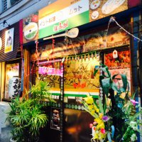 South Indian Restaurant MUTHU インド料理 ムット