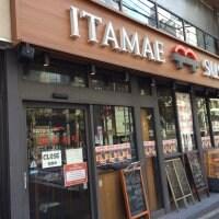 板前寿司 六本木店