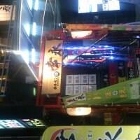 炭火焼肉ホルモン焼 幸永 池袋東口店