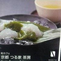 和カフェ 京都 つる家 茶房 JR大阪三越伊勢丹店