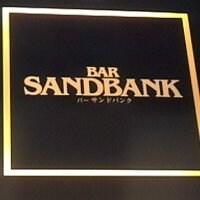 BAR SANDBANK バー サンドバンク
