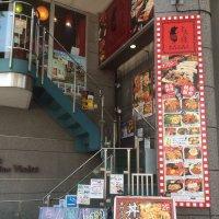 韓国料理 ちゃん豚 新宿店