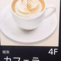 喫茶 カフェラ 大丸梅田店