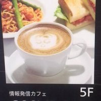 COSME CAFE コスメカフェ 大丸梅田店