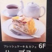 HARBS 大丸梅田店