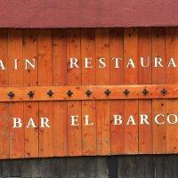 SPAIN RESTAURANT BAR EL BARCO エルバルコ 六本木