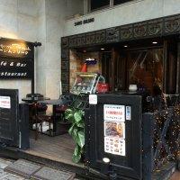Cafe&Bar Harlem Freak ハーレムフリーク