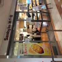 Sandog Inn サンドッグイン 神戸屋 八重洲店