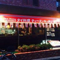 ティーヌン 西新宿店
