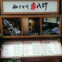 串八珍 新川店