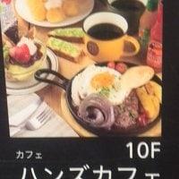 ハンズカフェ 梅田店の口コミ