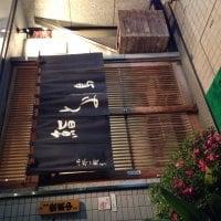 鮨 とよ島 江戸川橋