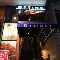 OTTIMO Seafood Garden 新宿