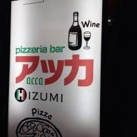 Italian Bar アッカ acca IZUMI