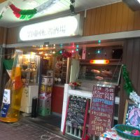 墨国回転鶏酒場 梅田茶屋町店