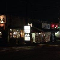 生しらす 漁師料理 浜焼市場 町田の口コミ