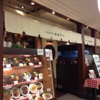 東京洋食屋 神田グリル 日比谷シャンテ店
